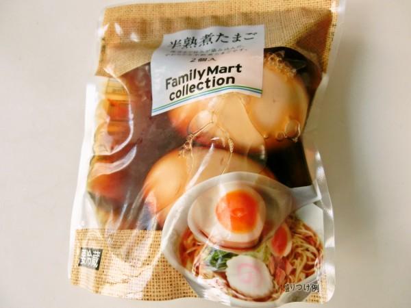 foodpic5428180